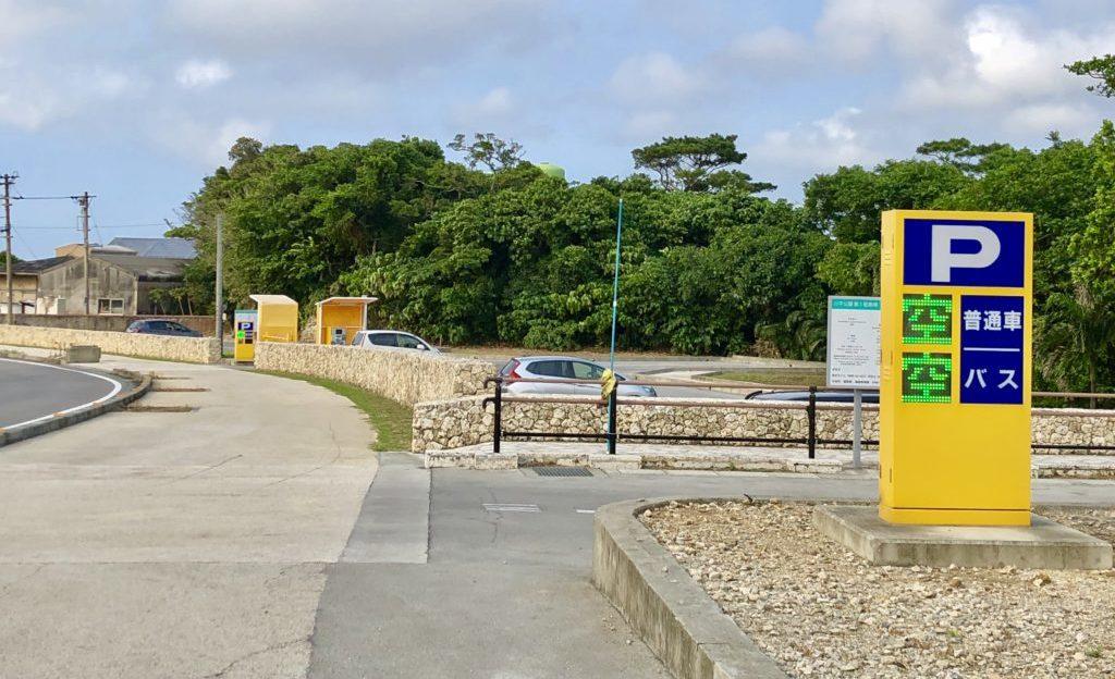 川平公園 駐車場