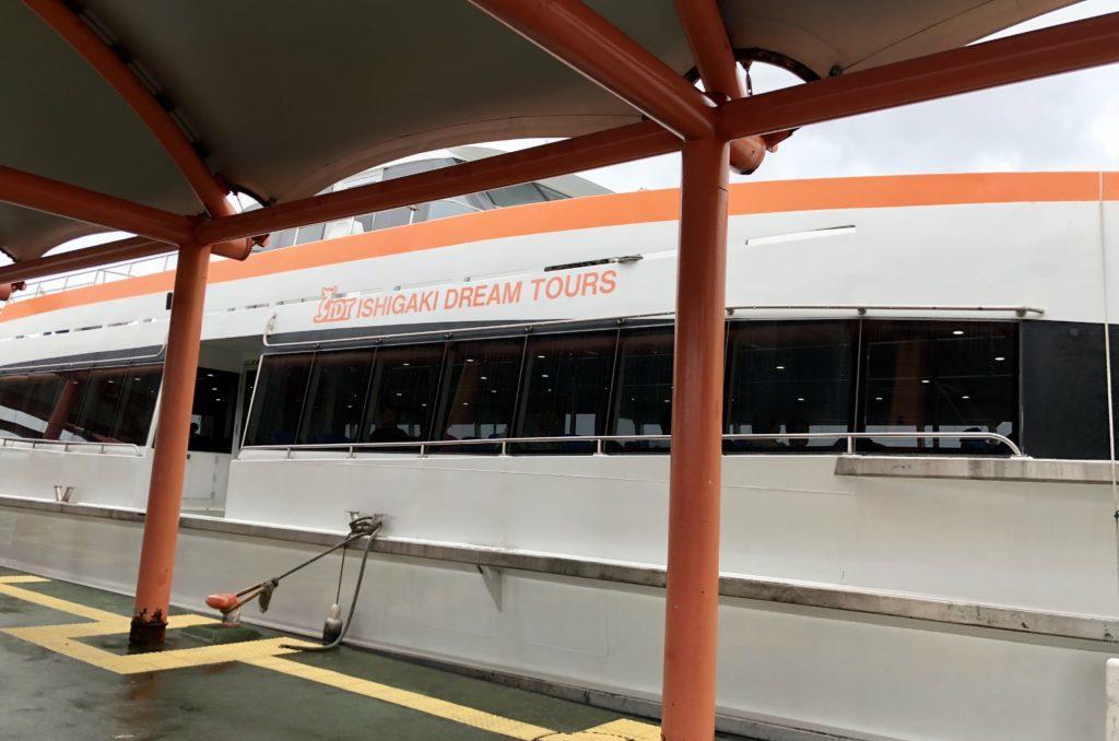 石垣島ドリーム観光 船