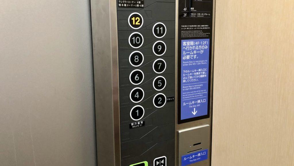 ホテル内エレベーター