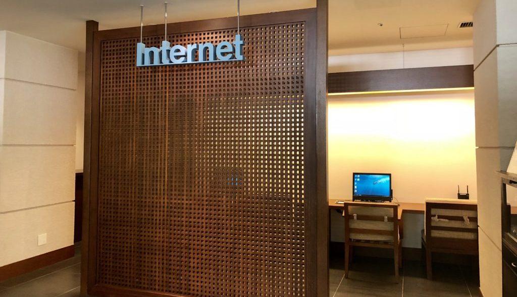 インターネットコーナー