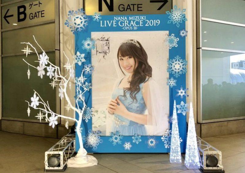 LIVE GRACEⅢパネルセット