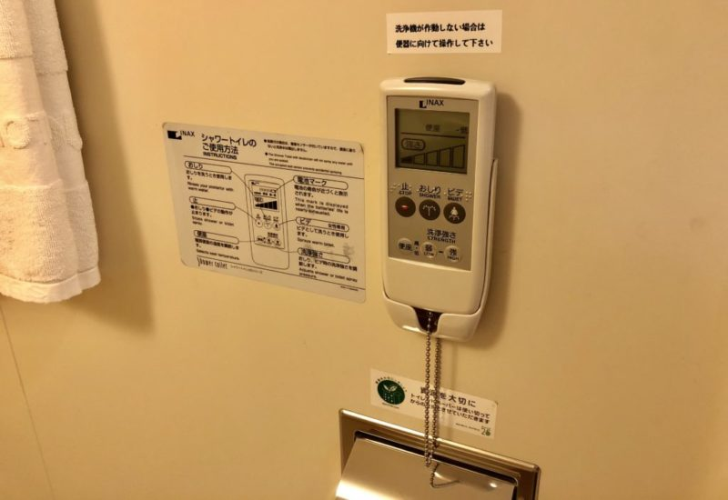 ルートイン金沢駅前 トイレ
