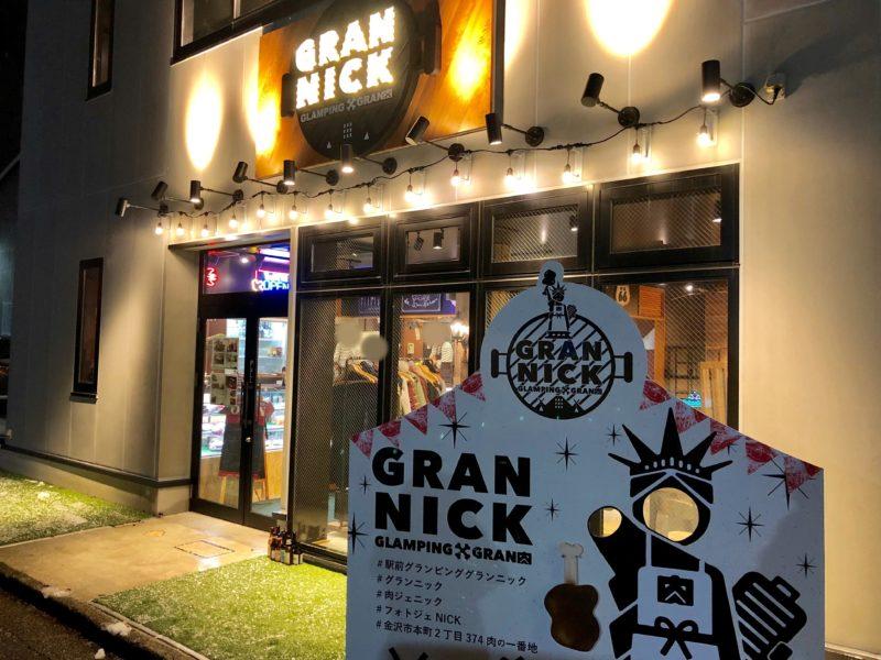 GRAN NICK ‐グランニック-