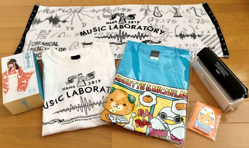 NANA MUSIC LABORATORY 2019 ~ナナラボ~ グッズ