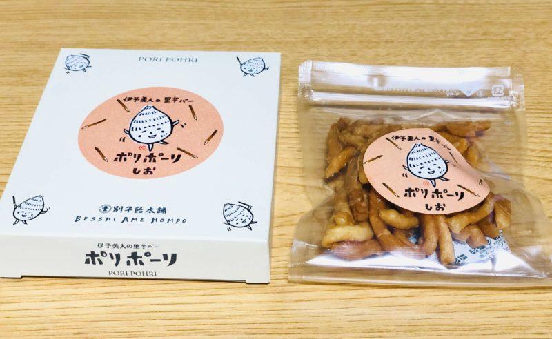 別子飴本舗 ポリポーリ(しお)