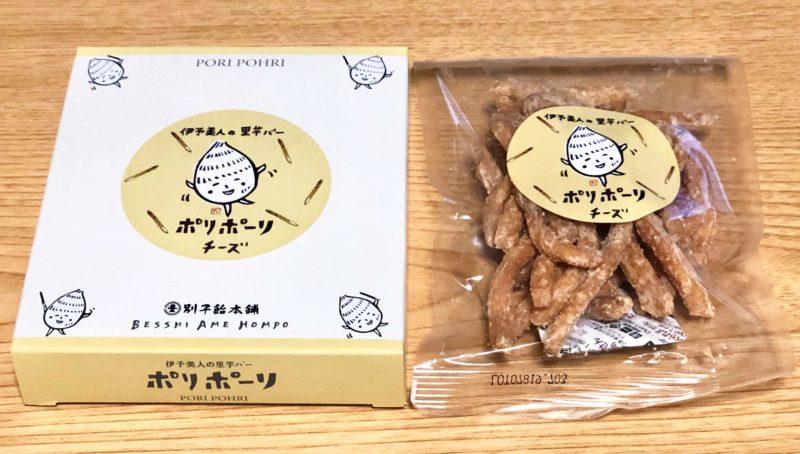 別子飴本舗 ポリポーリ(チーズ)