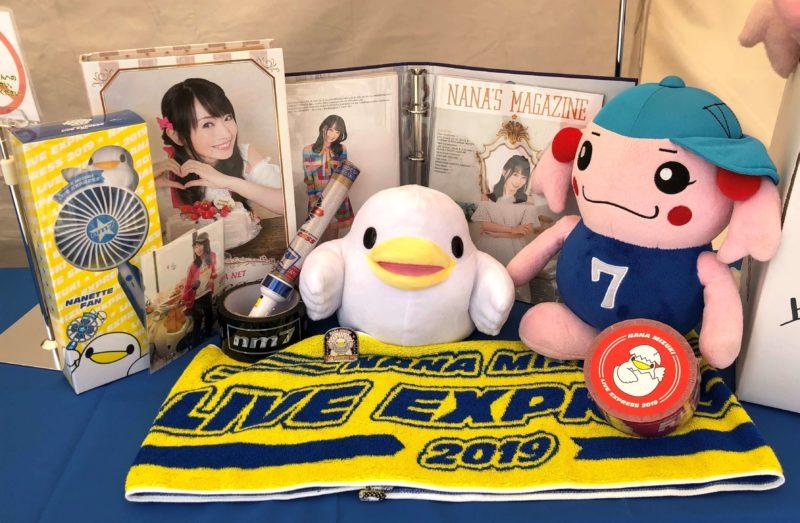 水樹奈々 LIVE EXPRESS ファンクラブカウンター