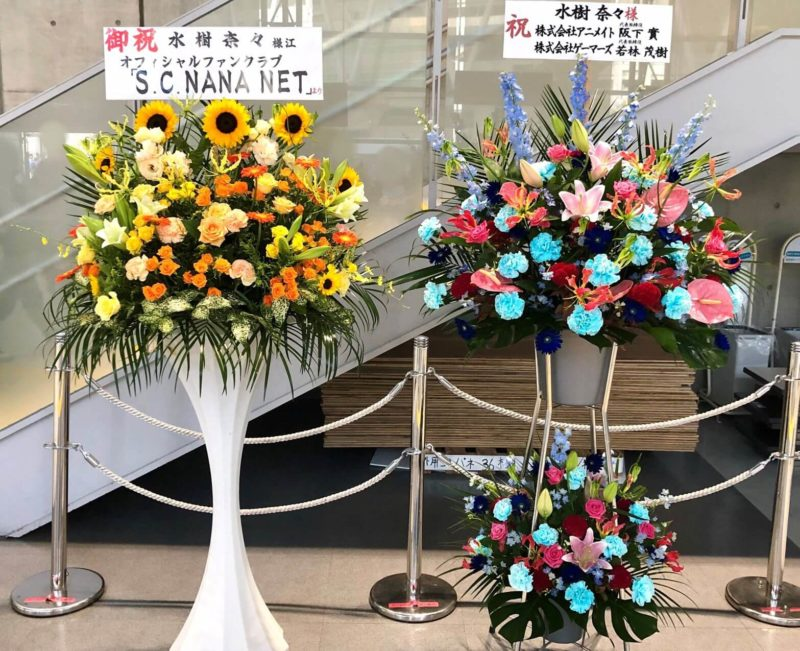 水樹奈々 LIVE EXPRESS フラスタ