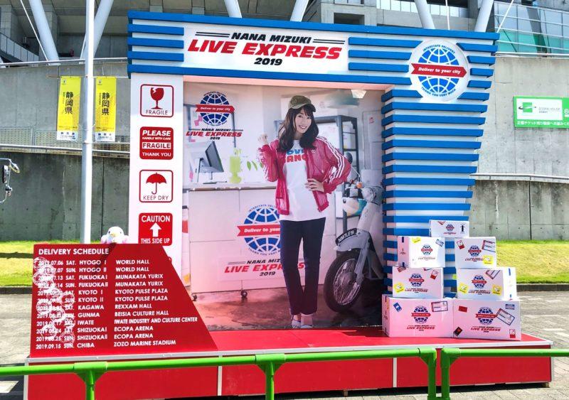 水樹奈々 LIVE EXPRESS パネルセット