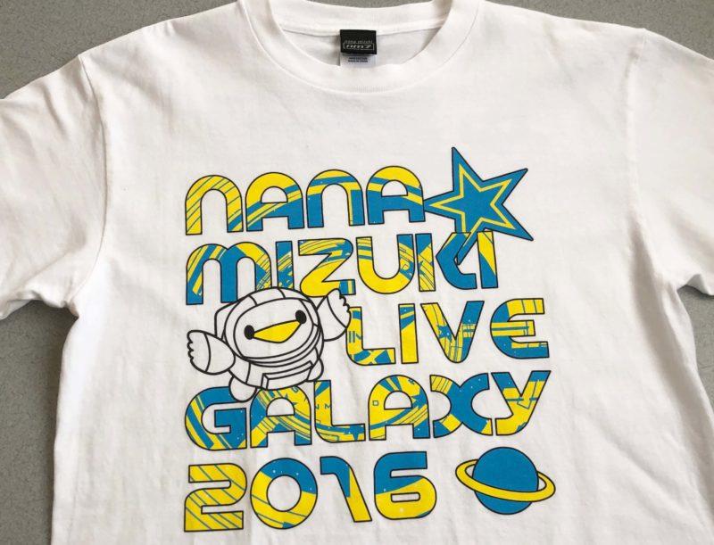水樹奈々 LIVE GALAXY 2016 Tシャツ