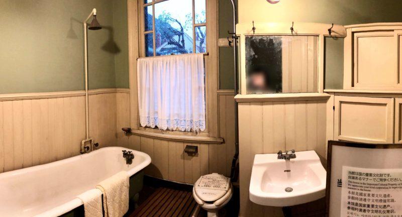 萌黄の館 浴室