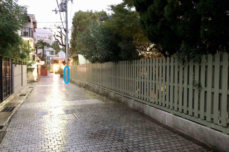 萌黄の館 塀