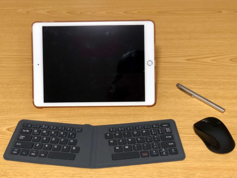 iPadでブログを書く