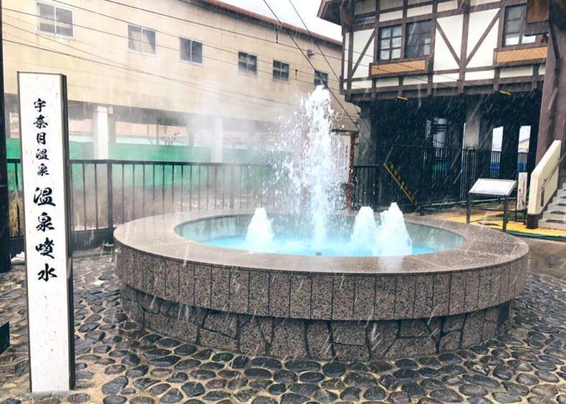 宇奈月温泉 温泉噴水