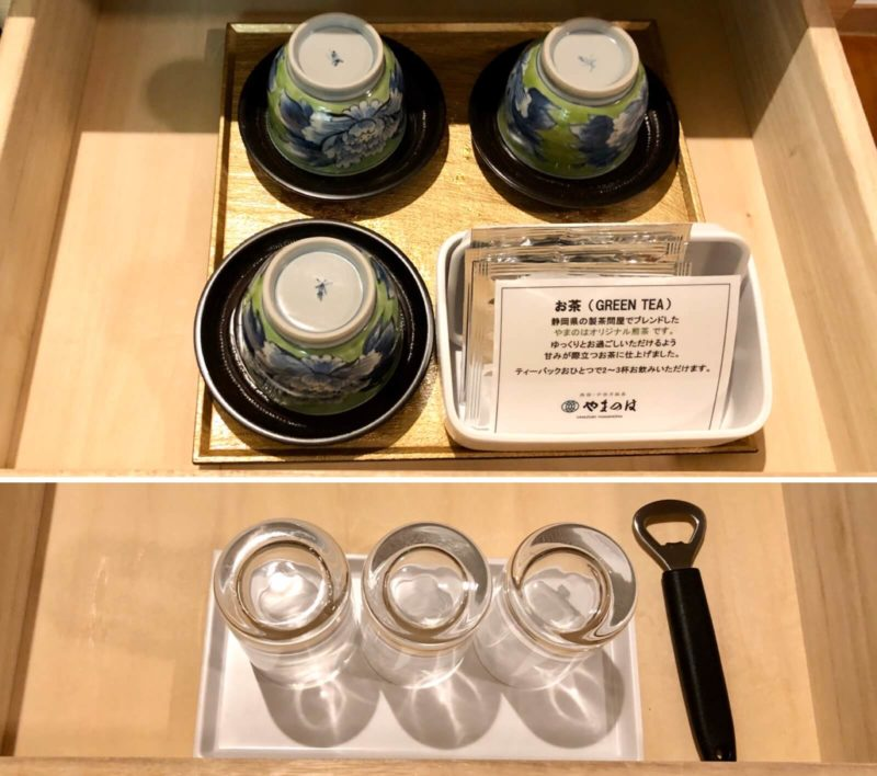 黒部・宇奈月温泉やまのは 湯飲み・グラス