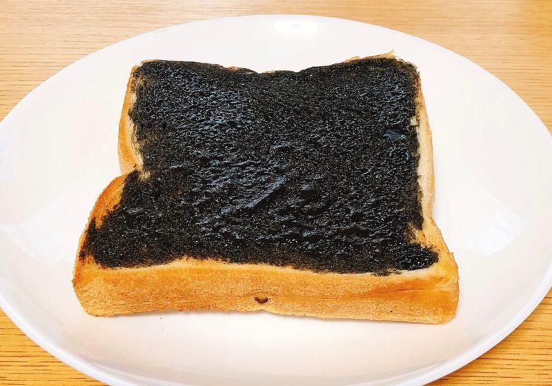 黒ごまはちみつキャラメル トースト