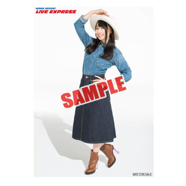 『NANA MIZUKI LIVE EXPRESS』店舗特典