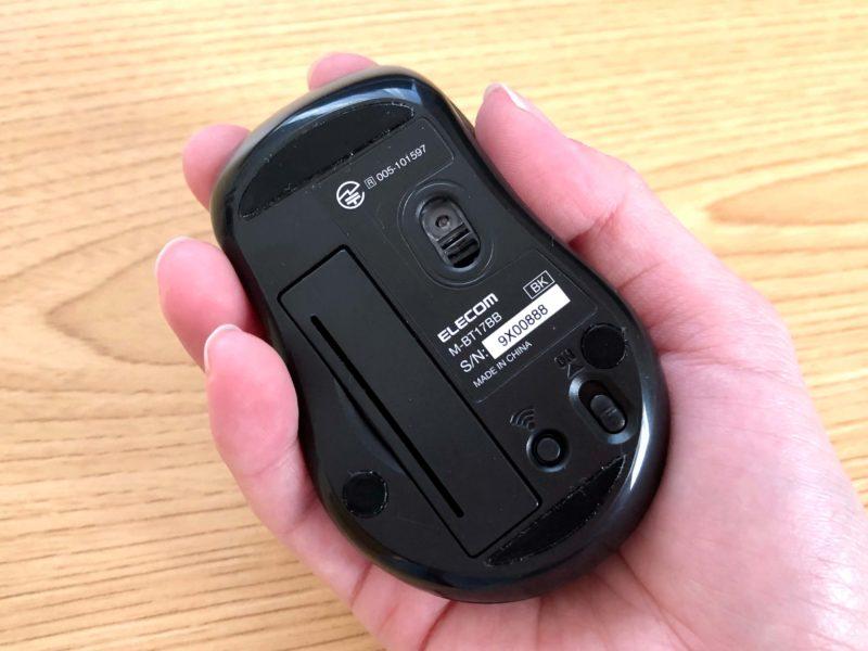 ELECOM(エレコム)Bluetoothマウス Sサイズ M-BT17BBBK