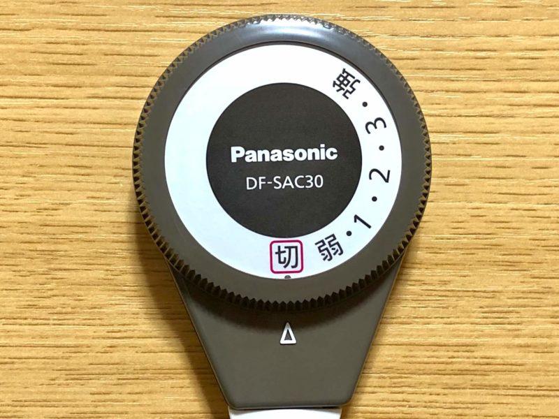 【パナソニック】マルチウォーマー DF-SAC30