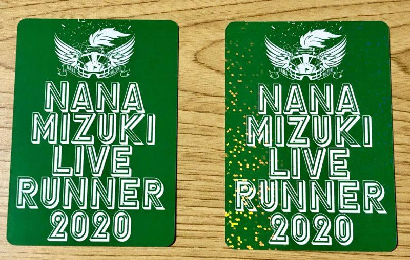 水樹奈々 LIVE RUNNER 2020グッズ NANACA