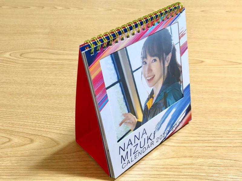 水樹奈々 LIVE RUNNER 2020グッズ 卓上カレンダー
