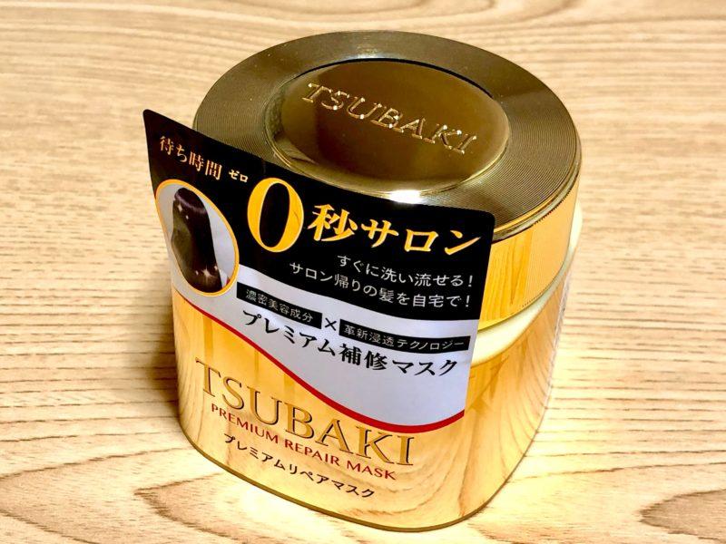 TSUBAKI(ツバキ)プレミアムリペアマスク