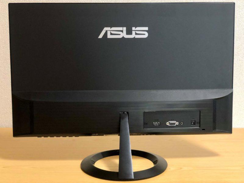 ASUS 23.8インチモニター VZ249HR