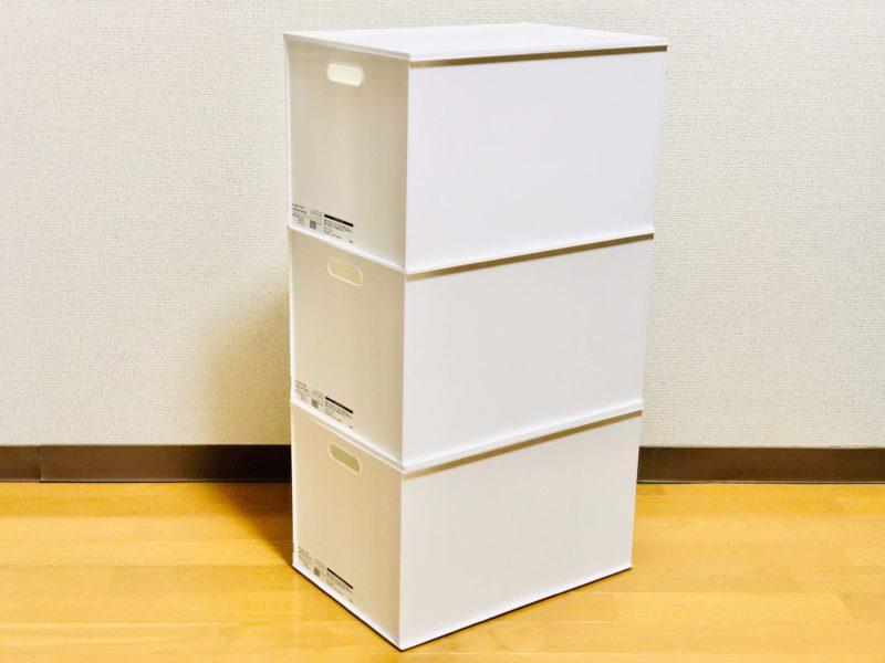 ニトリの収納ケース Nインボックス レギュラー(ホワイト)
