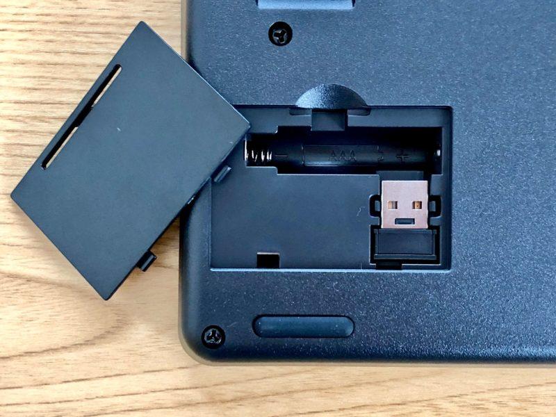 ELECOMのワイヤレスキーボードTK-FDM109Tのレシーバー
