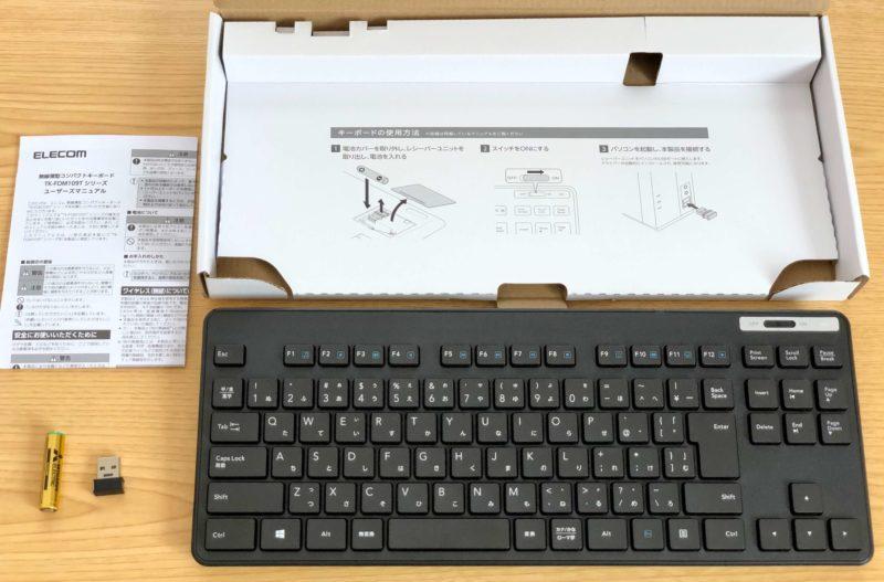 ELECOMのワイヤレスキーボードTK-FDM109Tと付属品