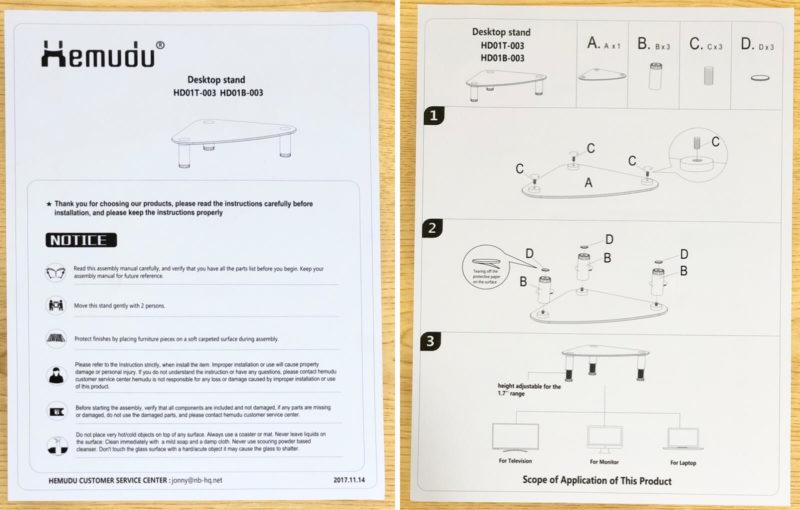 Hemuduモニター台 HD01T-003の説明書