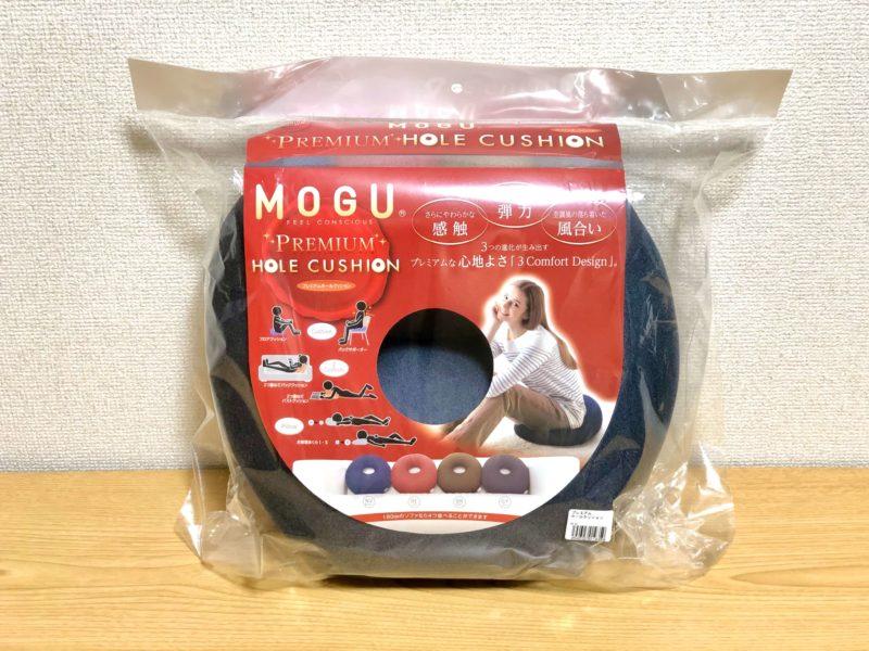 MOGU プレミアムホールクッションのパッケージ(表)
