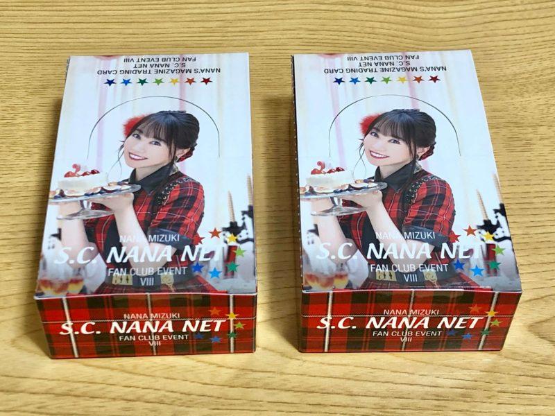 水樹奈々 ファンクラブイベントⅧグッズ『NANA'S MAGAZINE TRADING CARD』