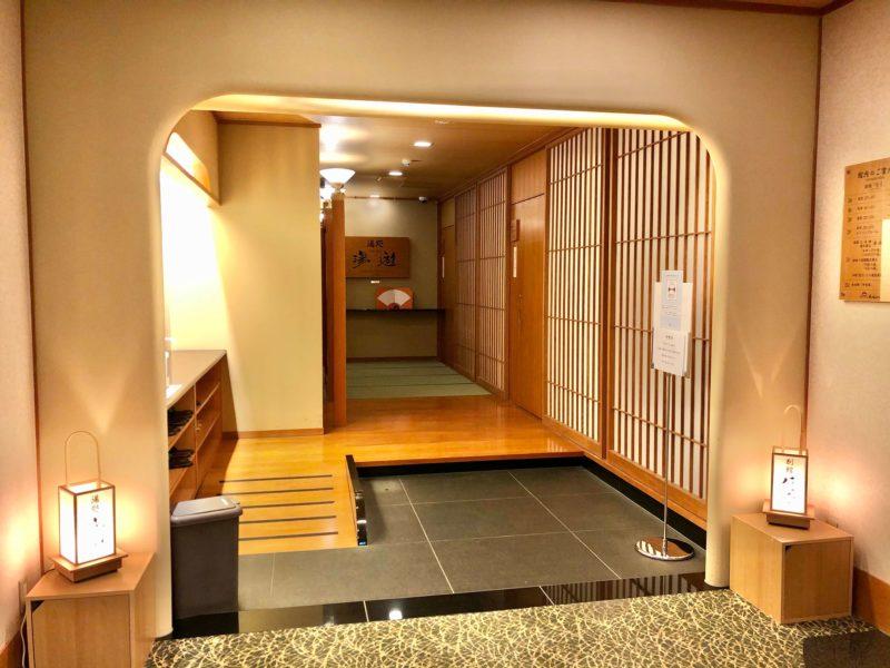 大池ホテルの富士河口湖温泉『大浴場 庭園露天風呂(湯遊)』