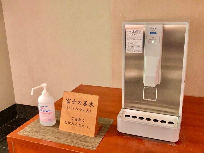 大池ホテルの富士河口湖温泉『富士山展望風呂 大浴場』入口にある富士の名水