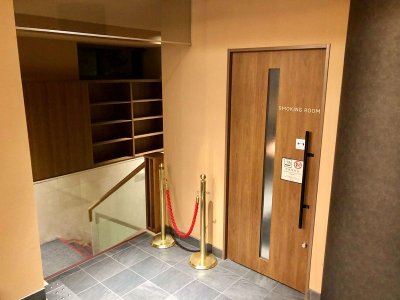 大池ホテルのシガールーム(喫煙室)