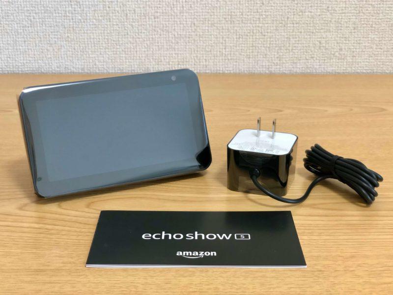 Amazon echo show 5の付属品