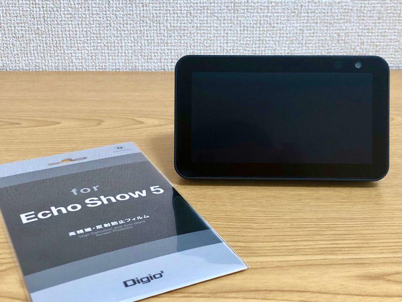 Amazon echo show 5の保護フィルム