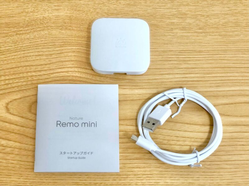Nature Remo miniの付属品