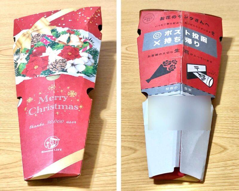 お花の定期便  bloomee / ブルーミー(旧Bloomee LIFE / ブルーミーライフ)のクリスマス時期の専用箱