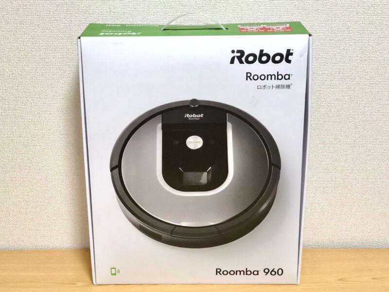 アイロボット ルンバ960のパッケージ