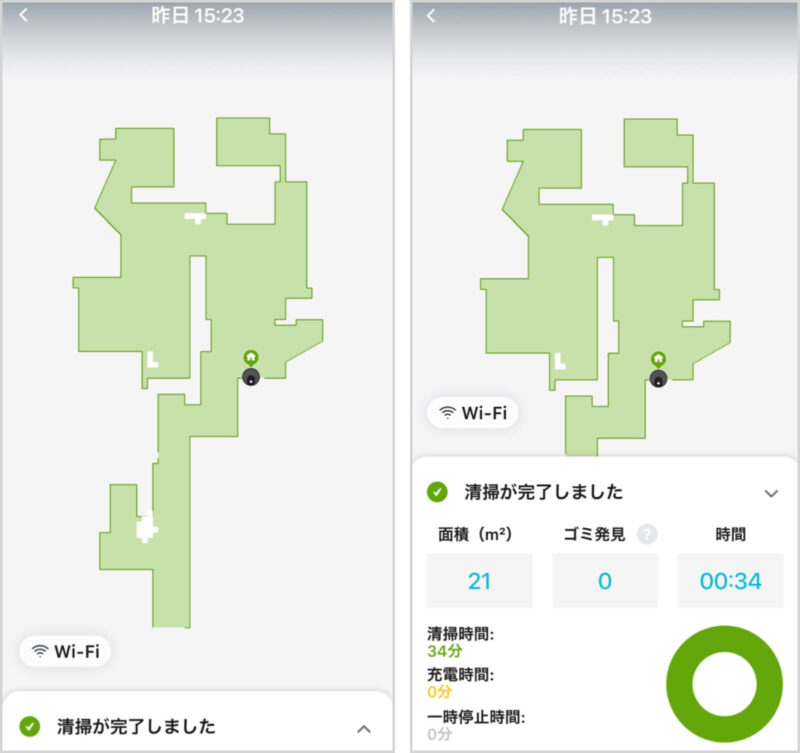 iRobot HOME アプリ画面