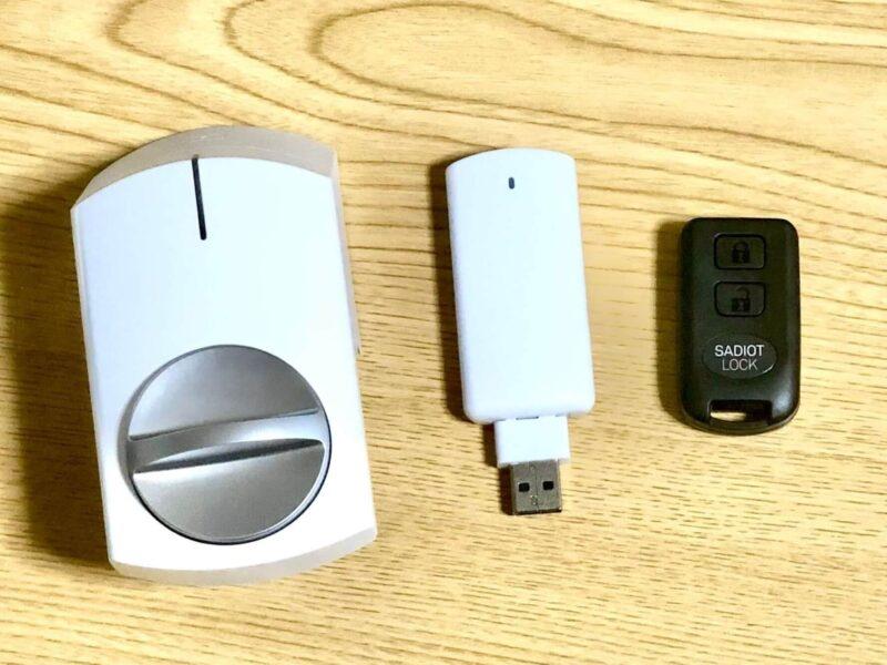 SADIOT LOCK・Hub・Keyを使ってできること