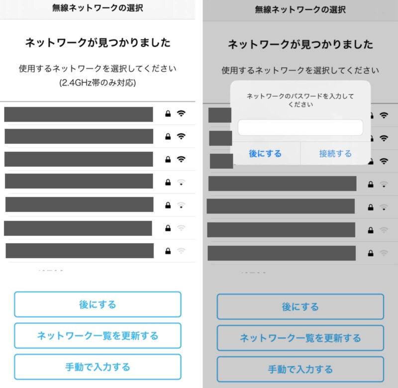 SADIOT LOCK Hubの設置・登録方法